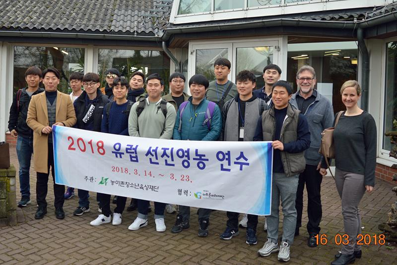 Südkorea kennenlernen